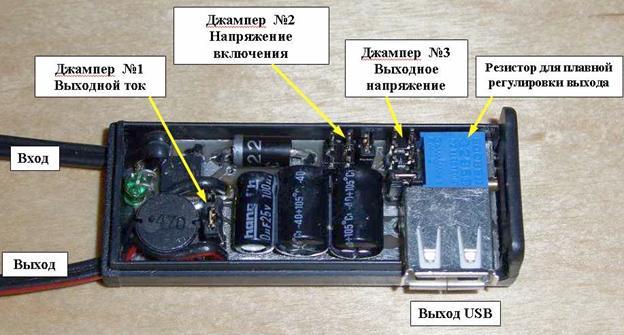Как сделать стабилизатор для телефона